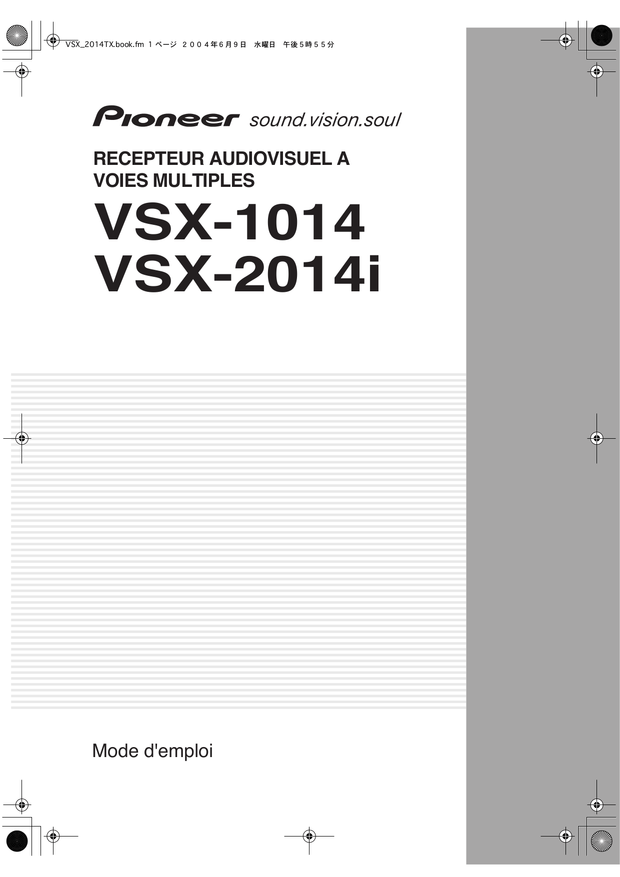 Download free pdf for Pioneer VSX-52TX Receiver manual