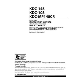 kenwood us instruction manuals kmr 440u kdc wiring harness car audio diagram kenwoo cd player wiring diagram mp342u  [ 1275 x 1651 Pixel ]
