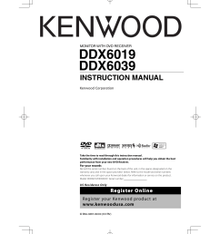 pdf for kenwood car receiver kdc 2025 manual [ 1241 x 1755 Pixel ]