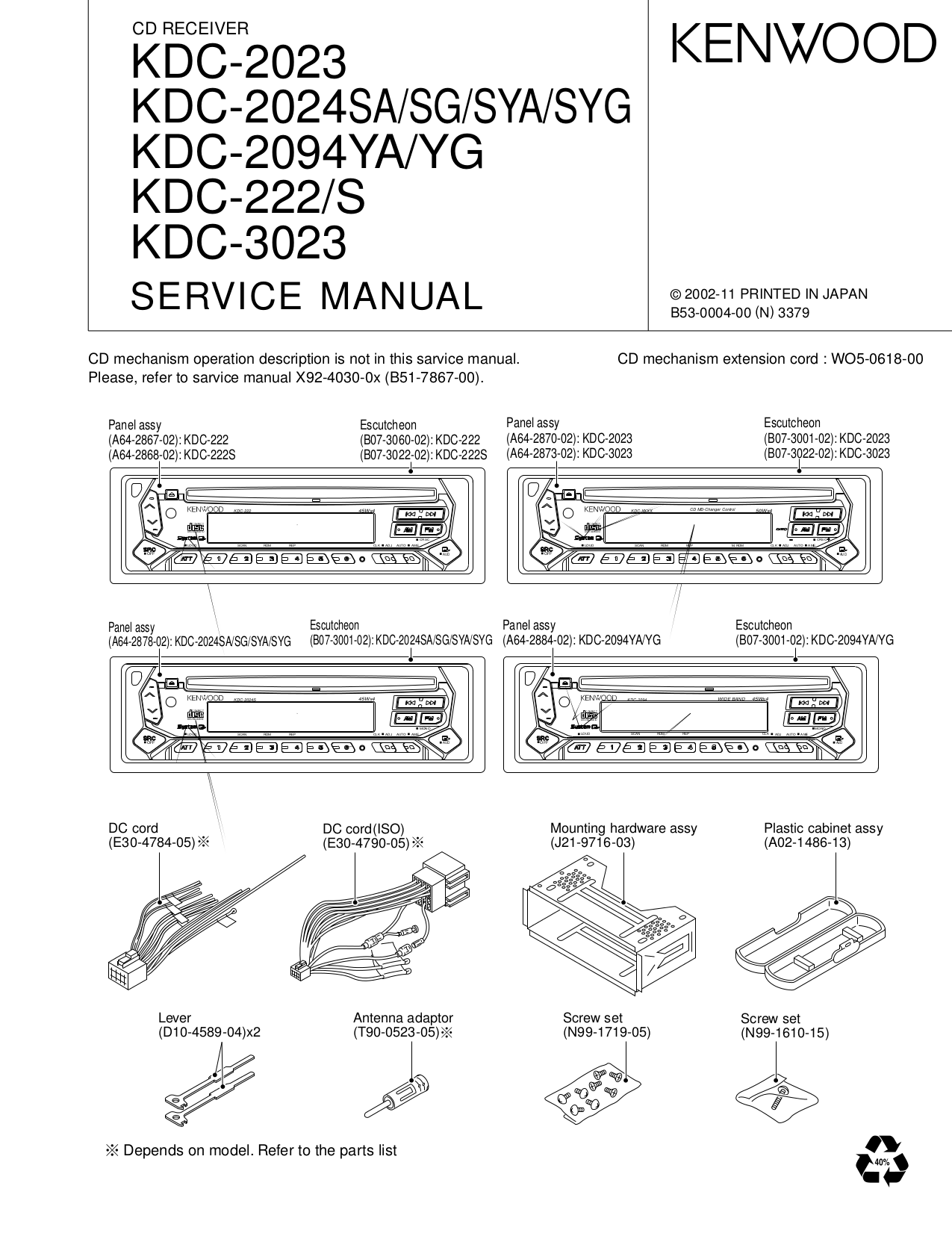 hight resolution of pdf for kenwood car receiver kdc 135 manual