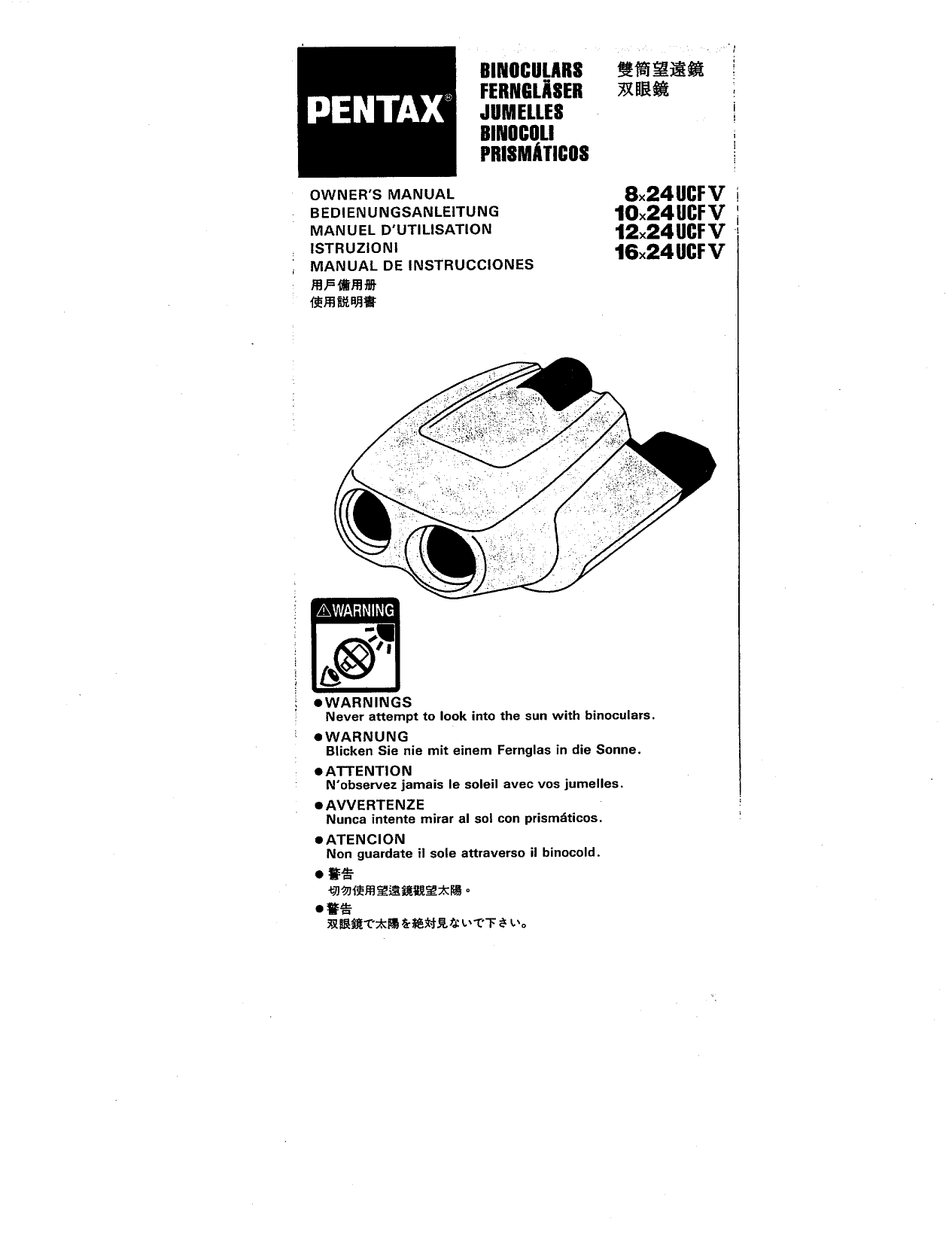 PDF manual for Pentax Binocular UCF 8x24