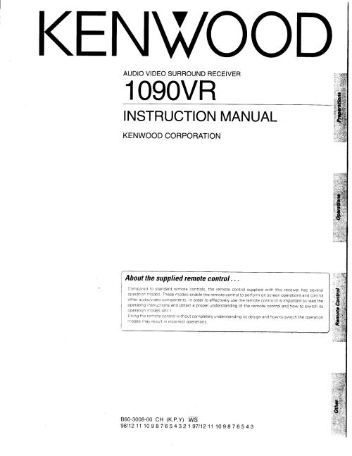 small resolution of pdf for kenwood receiver ar 404 manual