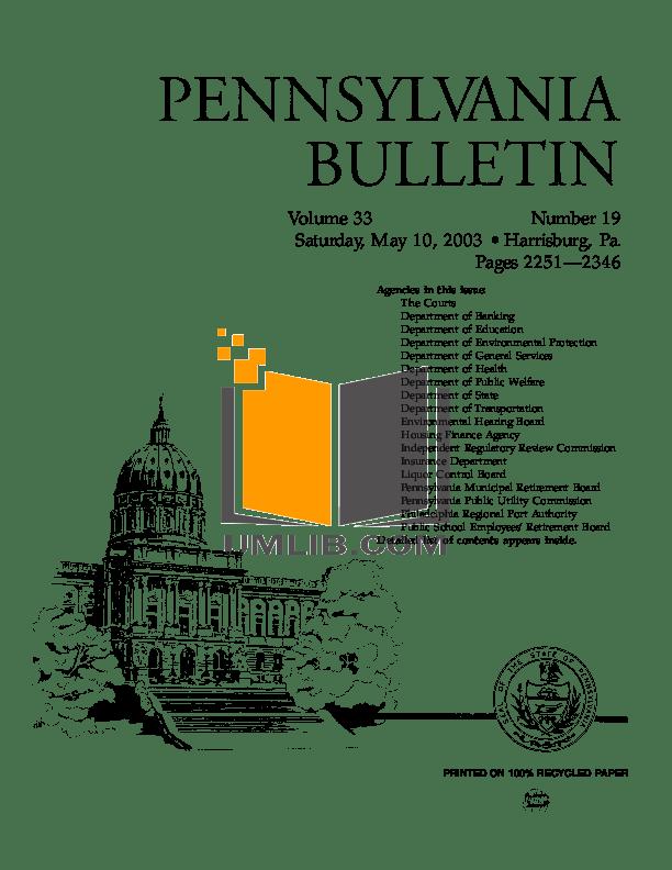 Download free pdf for HP Pavilion t467 Desktop manual