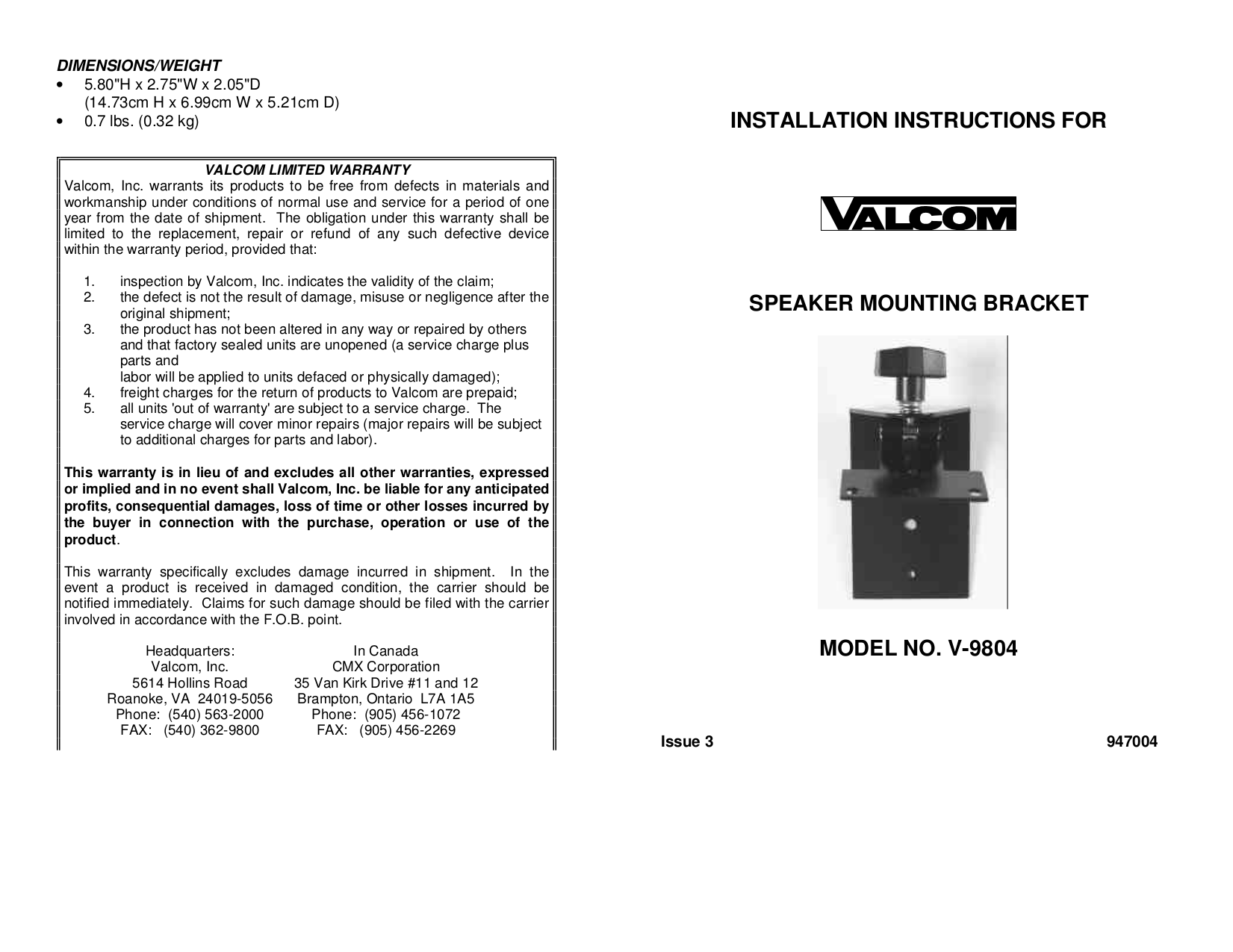 valcom paging horn wiring diagram 2001 toyota corolla engine v 2006a 29 images