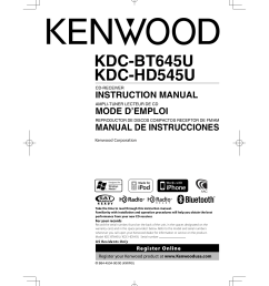 pdf for kenwood car receiver kdc 122 manual [ 1241 x 1755 Pixel ]
