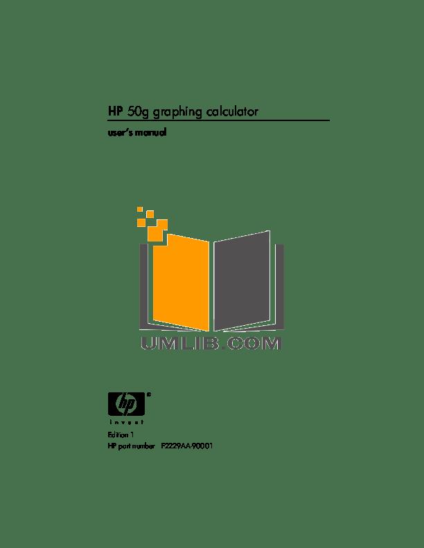 Download free pdf for HP 50G Calculator manual