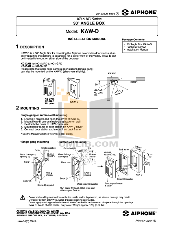 Download free pdf for Aiphone KC-1MRD Intercoms Other manual