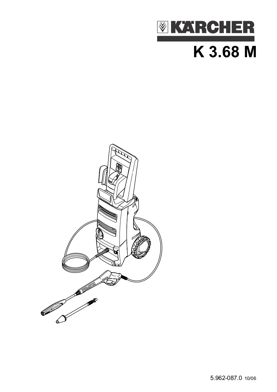Download free pdf for Karcher K 3.68 M Pressure Washers