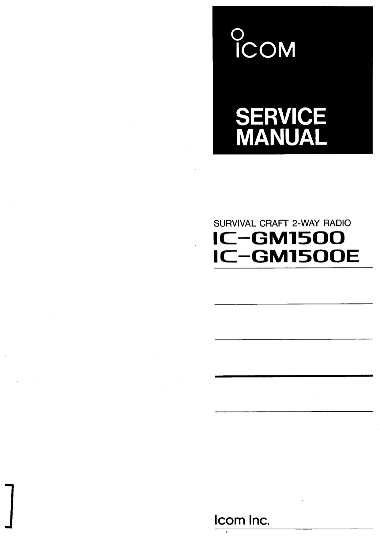 Download free pdf for ICOM IC-GM1500E 2-way Radio manual