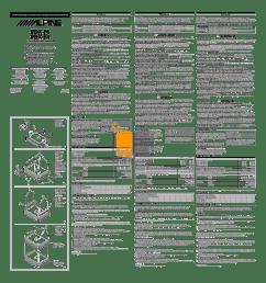 pdf for alpine car amplifier pdx f4 manual [ 1806 x 1913 Pixel ]