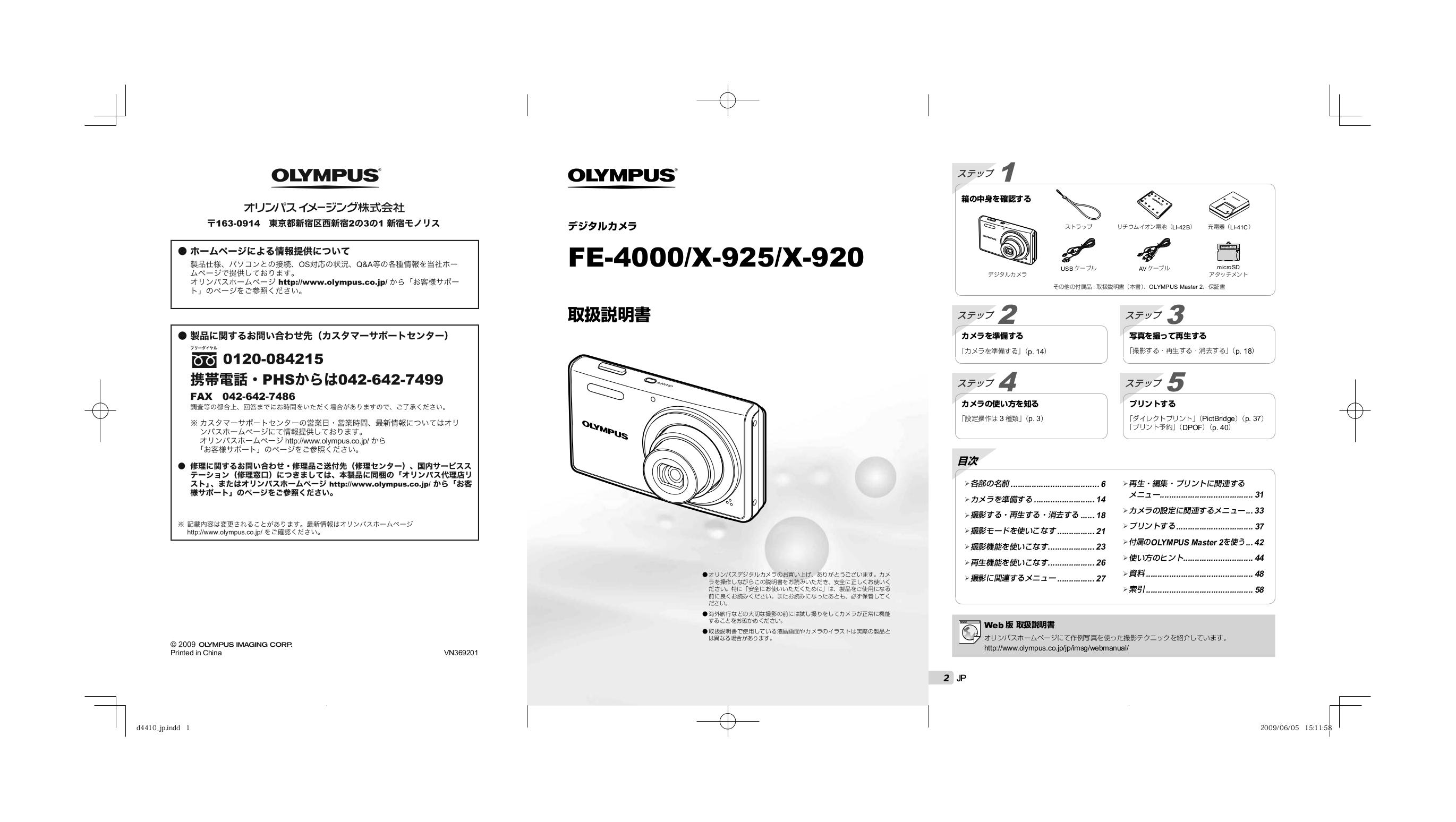 Download free pdf for Olympus FE-4000 Digital Camera manual