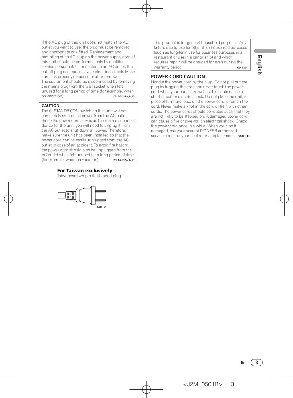 PDF manual for Sharp Microwave R-1201