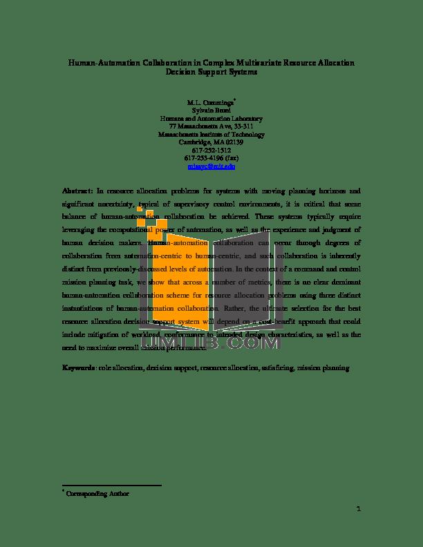 Download free pdf for Dell Dimension 8250 Desktop manual