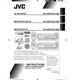 manual database jvc changing display information circuit diagram circuit diagram but language understandable all jvc manual applied following one  [ 1240 x 1755 Pixel ]