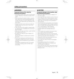 kdc w6027 pdf 2 diagrams 6981008 kenwood kdc mp628 wiring diagram page 55 of kenwood [ 1240 x 1755 Pixel ]