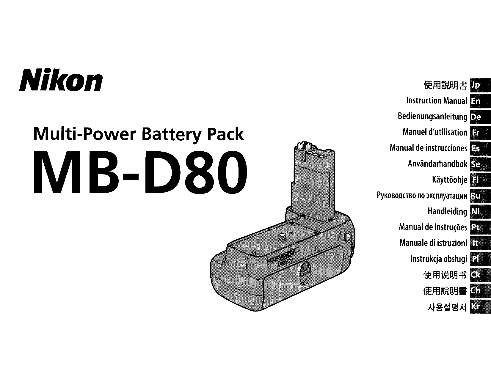 Download free pdf for Nikon MB-D200 Camera Battery Pack