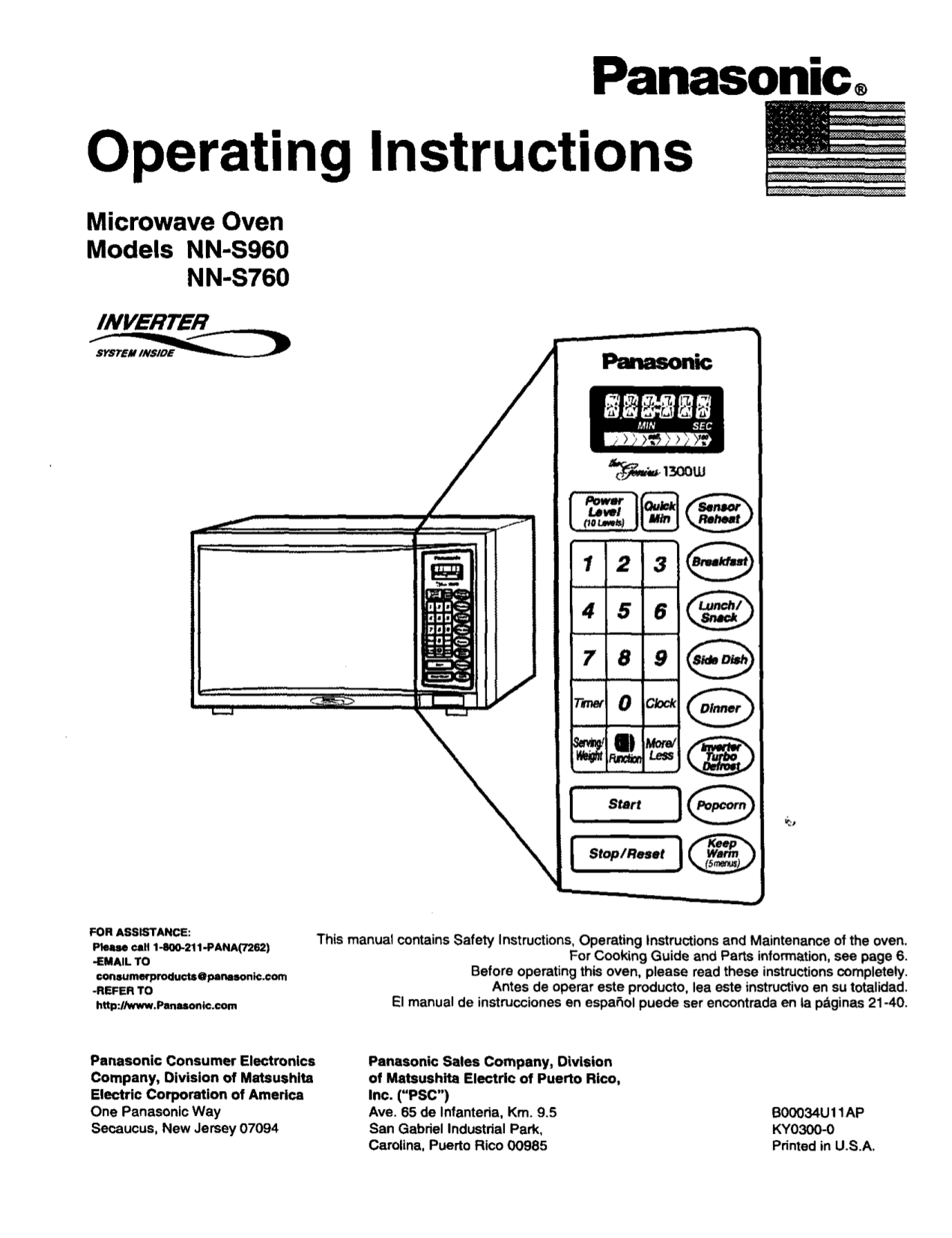 Download free pdf for Panasonic NN-S960 Microwave manual