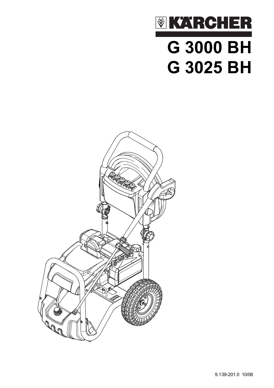Download free pdf for Karcher K 3000 G Pressure Washers