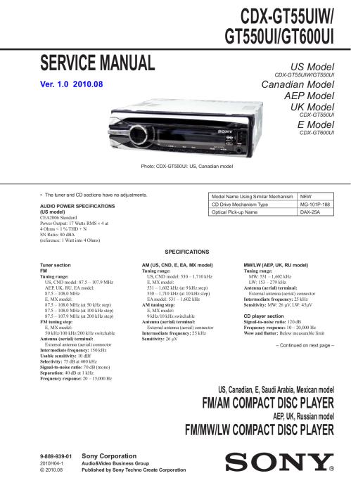 small resolution of sony xplod cdx gt550ui wiring diagram sony xplod 52wx4 cdx gt550ui manual cdx gt550ui manual