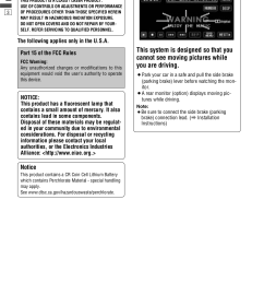 panasonic car video cq vd6505u pdf page preview  [ 1075 x 1519 Pixel ]