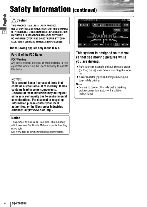 small resolution of  panasonic car video cq vd6505u pdf page preview
