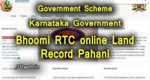 Bhoomi RTC online Land Record Karnataka Pahani 2019