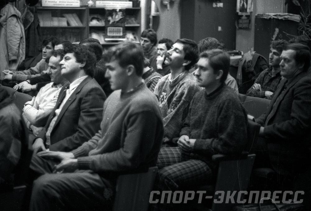 Январь 1989 года. Собрание игроков и тренеров «Спартака»