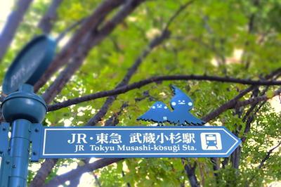 不倫の慰謝料 川崎 武蔵小杉
