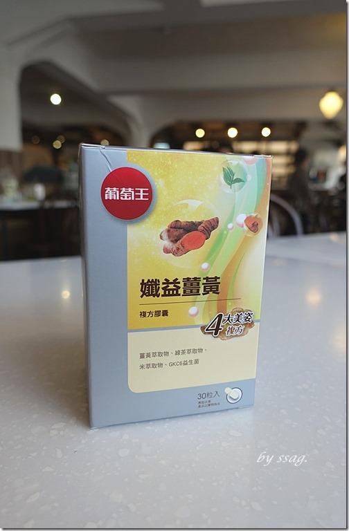 葡萄王孅益薑黃.95%超濃縮薑黃+GKC6益生菌 @ 草莓卡比 ღ 生活誌 :: 痞客邦