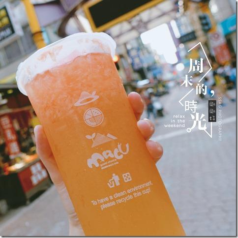 【臺南】麻古茶坊.喝一口就上癮 – 草莓卡比 ღ 生活誌