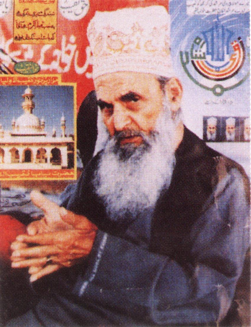 Hazrat Sufi Muhammad Naqeebullah Shah Rahmatullah Aleh