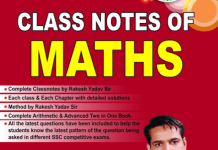Rakesh Yadav Class Notes pdf Download Free