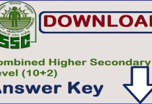 Download SSC CHSL 2018 Official Answer Key