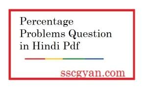 Percentage Problems, Question,