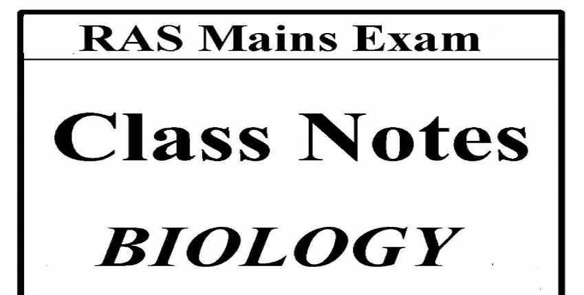 { Latest** } RAS Mains Biology Class Notes PDF Download