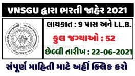 VNSGU Recruitment 2021丨Apply Online for 52 Legal Officer & Security Guard Posts