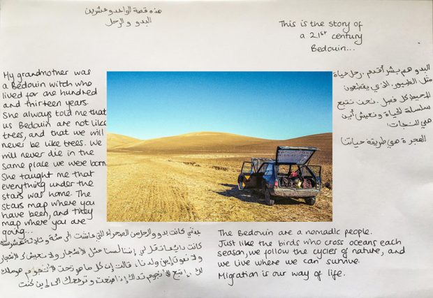 A jeep in a desert landscape, surrounded by handwritten text