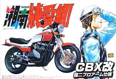 湘南純愛組 金子大地の愛車バイクcbx400f弾間龍二仕様 Worldcustommachine S