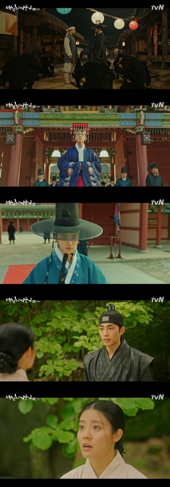 100 Days My Prince Episode 16 : prince, episode, Naver], Prince', Episode, Netizen, Reactions, Nation, OneHallyu
