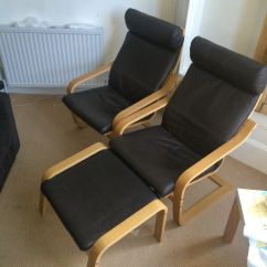 Ikea Poang Chair Covers Uk Costco Brown Leather Chairs Buy Sale And Trade Ads