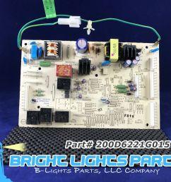 ge wr55x10942 control board wiring diagram 42 wiring ge profile refrigerator wiring diagram ge refrigerator wiring [ 1600 x 1200 Pixel ]