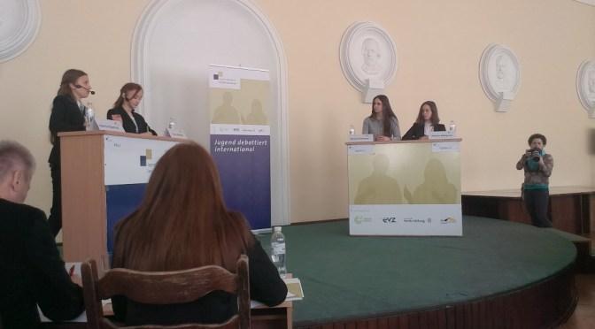 Національний фінал міжнародних молодіжних дебатів
