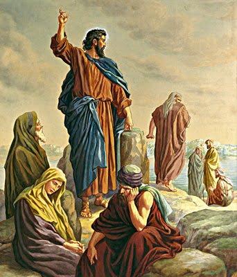 Image © Classic Bible Art Coll. Goodsalt.com