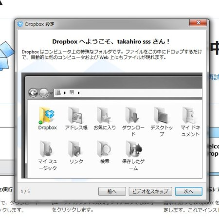 Windows 7-10