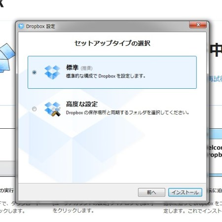 Windows 7-9