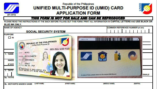 UMID-requirements