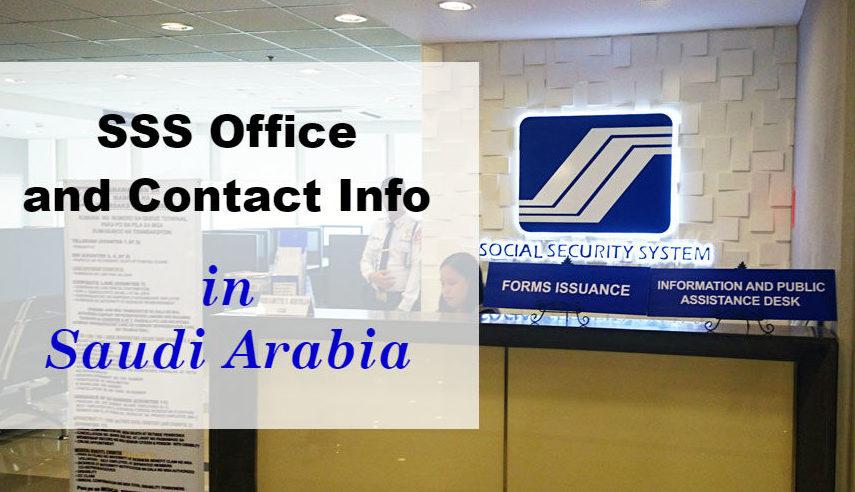 sss-contact-number-saudi