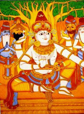 Dakshinamurti Samhita Ebook Download