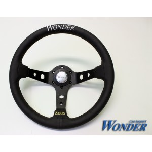 Zeus Steering Wheel 330mm