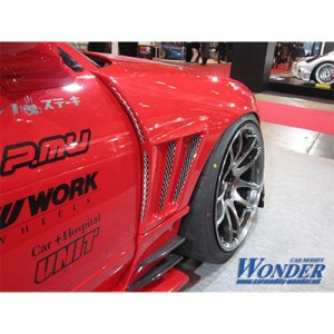 Glare 180sx 240sx GT Front Fenders 50mm